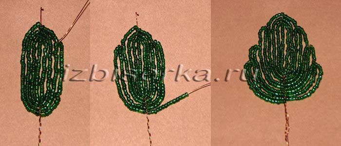Плетение листочков гортензии из бисера