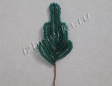 Листик для хризантемы из бисера