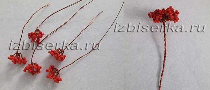 Гроздья ягод рябины из бисера