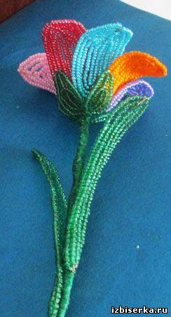 цветик семицветик из бисера, мастер класс,цветы из бисера
