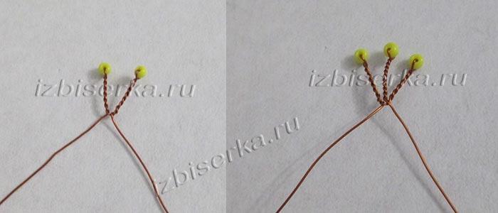 Серединка для цветочка гиацинта
