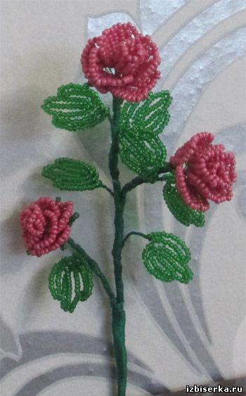 Цветок кустовой розочки из бисера