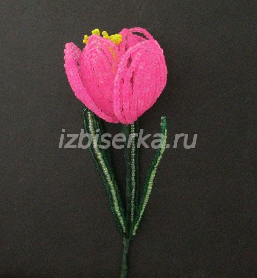 Цветок крокуса из бисера