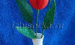 Тюльпан из бисера