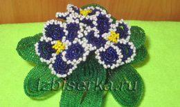Махровая фиалка из бисера — МК пошагового плетения с фото