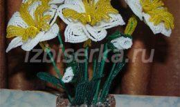 Нарциссы из бисера